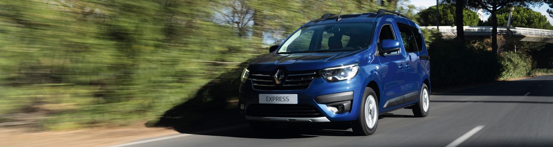 Новый EXPRESS Van